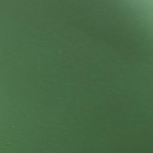 Verde maslina box